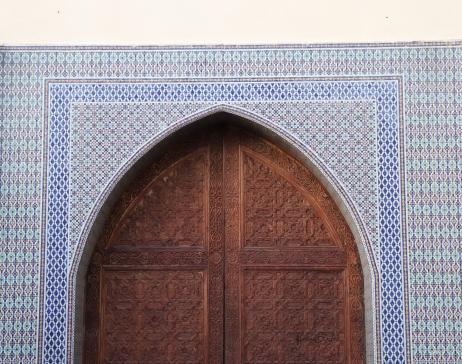 Fas Kapısı 8